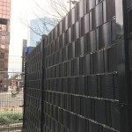 Rampart 284 Welded Wire with Black Privacy Inserts